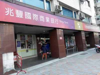 電競》創國內銀行先驅! 兆豐銀行將辦首屆電競大賽