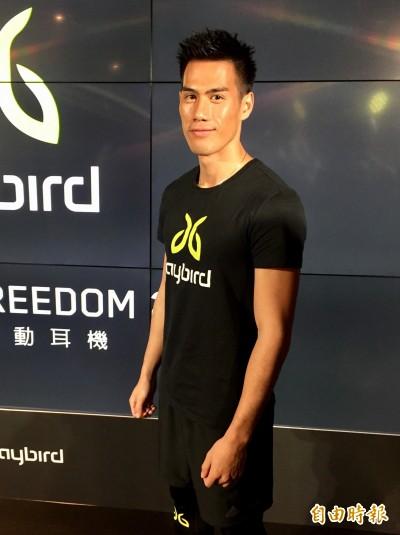 「台灣最速男」楊俊瀚代言耳機 他都透過這味排解比賽壓力