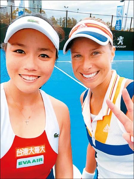 雪梨網賽》然赫配復仇成功 今爭決賽門票