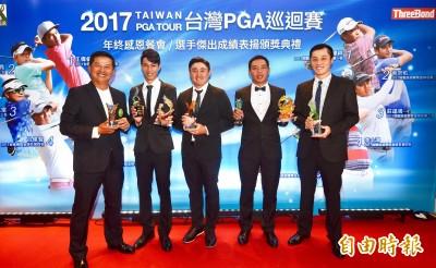 高球》TPGA年度頒獎 24歲好手王偉倫成最大贏家