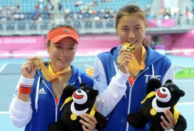 詹皓晴澳網女雙打頭陣  今日賽事預告與轉播