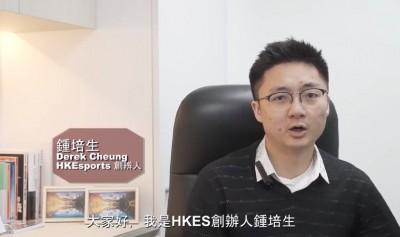 LOL》HKE老闆鍾培生評LMS春季賽:HKA第一、MAD TEAM墊底