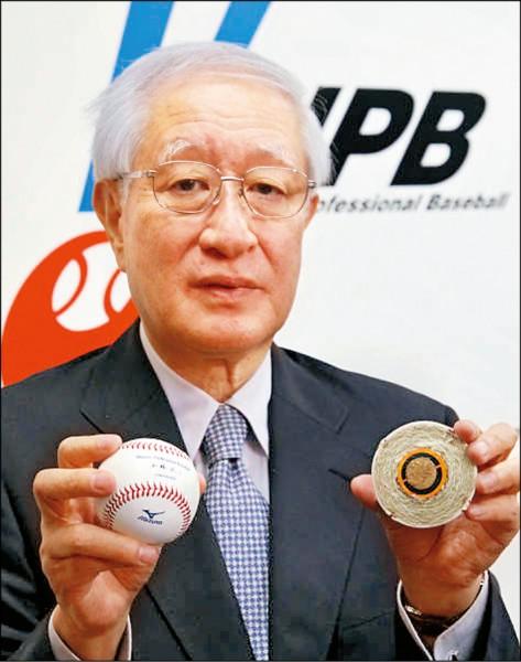 日職歷任會長 皆非出身棒球界