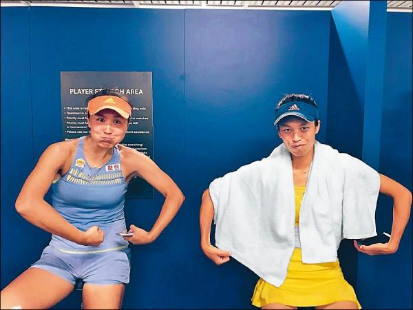 澳網「薇」故事未完 今搶女雙決賽門票