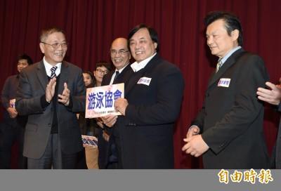 體改聯揭泳協大量人頭會員 許東雄:紅衛兵式的改革傷台灣體壇