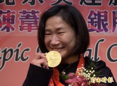 舉重》「遲來的正義」 陳葦綾今獲頒北京奧運金牌