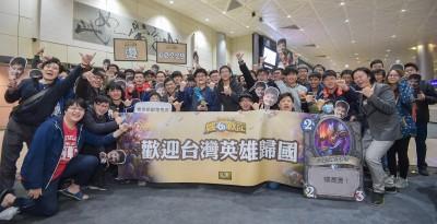 電競》世界冠軍凱旋歸國! 近百熱情粉絲熱情接機