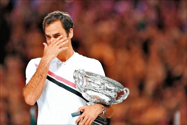 大滿貫20冠! 「澳網6冠王」費爸哭了