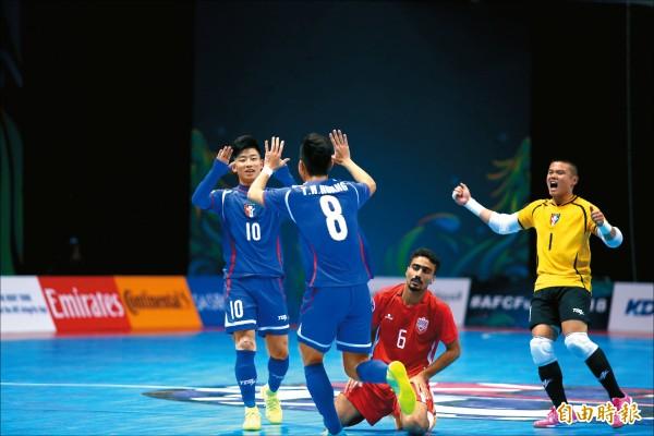 亞足聯五人制足球賽》遭巴林逼和 我晉級添難度