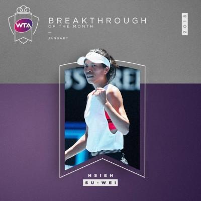 網球》澳網大驚奇 謝淑薇榮獲WTA單月最佳突破球員