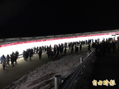 冬奧》無舵雪橇現場直擊 千人抗低溫觀戰