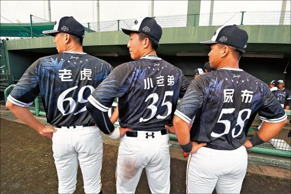 《亞洲門戶交流賽》球衣印綽號 「尿布」搶鏡