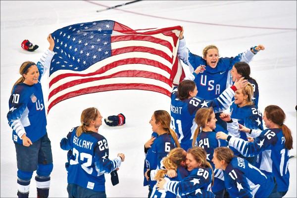 冬奧》女子冰球戰到PK 美復仇鍍金