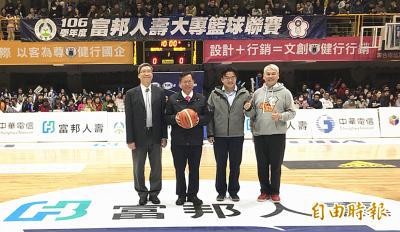 UBA》大專籃球聯賽公開男一級八強賽開戰 健行拚二連霸