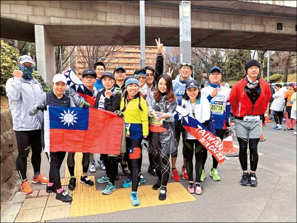「東京馬」列馬拉松大滿貫賽