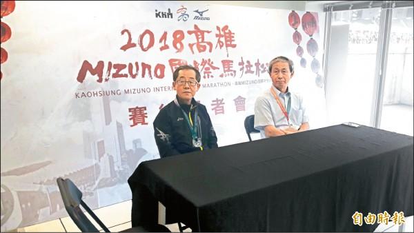 札幌前副市長首次海外賽 獻給高雄馬拉松