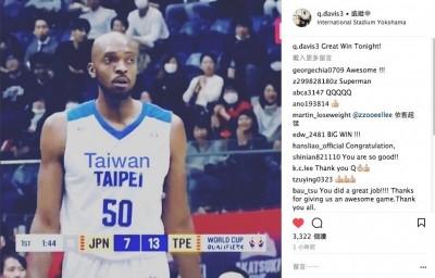 SBL》談球衣事件 戴維斯:台灣人不敢說的我來說