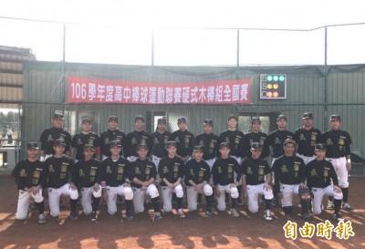 高中木棒聯賽》成德高中創隊史最佳成績  「新竹大谷翔平」獲大獎