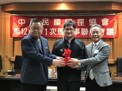 田徑》蔡辰威兩任期滿 今交棒新任理事長