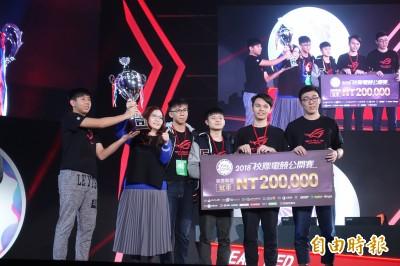 電競》「JJVS」奪校際公開賽冠軍 喜獲20萬元冠軍獎金