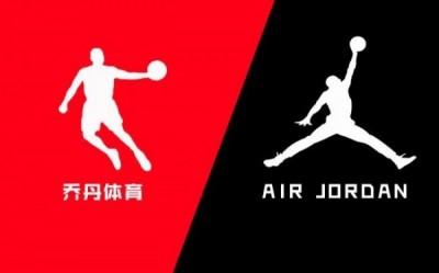 真假「喬丹」再槓上!中國山寨品牌索賠139萬