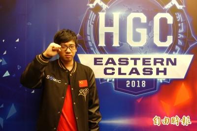 HGC》亞太對決專訪之二:曾因太弱被踢出隊伍 SPT misaka要「華麗謝幕」