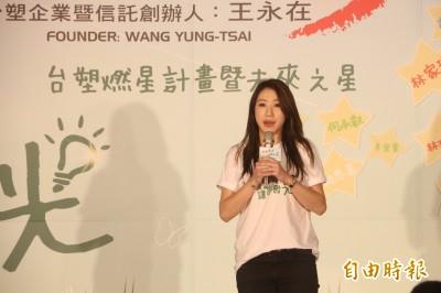 撞球》魏子茜安麗盃寫佳績 再戰中國盼延續好手感