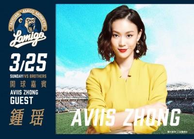 中職》10號隊友由姊來 桃猿開幕戰周邀鍾瑶開球