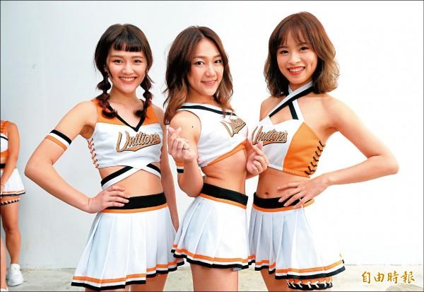 UniGirls 3新姝 都愛「四爺」