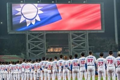 棒球》外媒曝東奧名額 台灣隊兩大賽拚出線