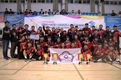 合球》台灣橫掃亞洲六國 U16、U19包辦四人制亞錦賽所有冠軍