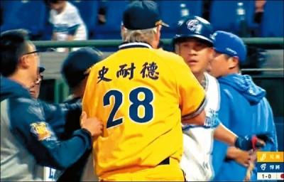 中職》出手推史耐德  蔣智賢:只是要保護總教練(影音)