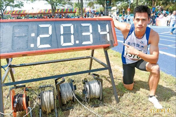 全大運》楊俊瀚改掉壞習慣 200公尺登今年亞洲最快