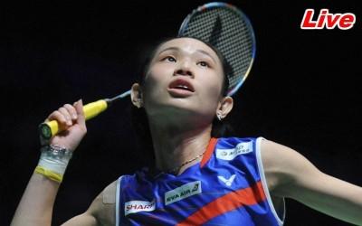 羽球 Live》優霸盃台灣女團8強戰 戴資穎第一點擊退山口茜