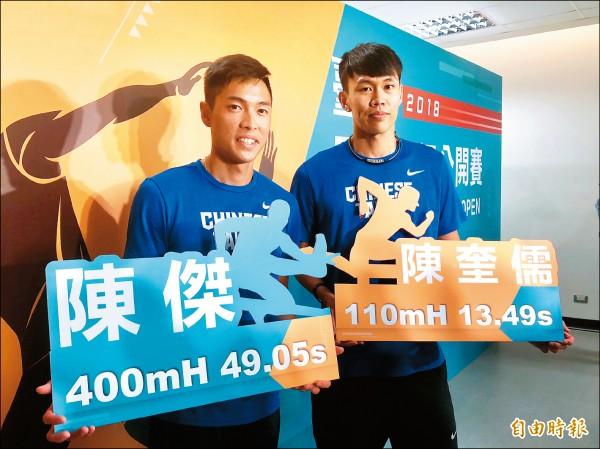 台灣田徑公開賽 雙陳誓「欄」截金牌