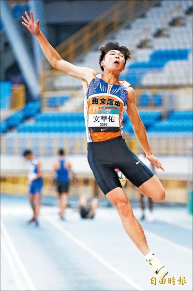 台灣國際田徑公開賽》林子齊躍過8公尺 台灣史上第6人