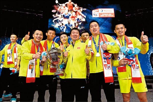 湯優盃羽球賽》男團扳倒日本 中國奪回金牌