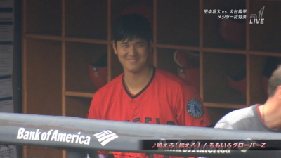 MLB》洋基主場響起田中出場曲 讓大谷都笑了(影音)