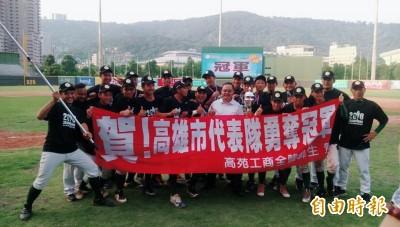棒球》亞洲U18青棒賽將於宮崎舉行 台灣隊陣容堅強