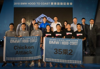 第二屆HOOD to COAST人車接力賽 從台東一路跑到墾丁