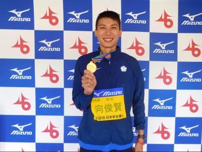 田徑》完勝日本大學生 向俊賢刷新賽會大會紀錄