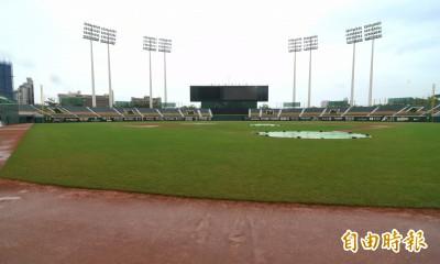 中職》下雨造成場地狀況不佳 統一獅對富邦悍將今延賽