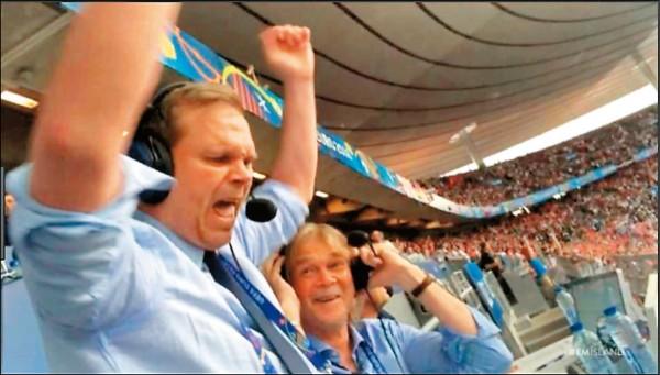 冰島驚奇秀 「愛國主播」又暴動