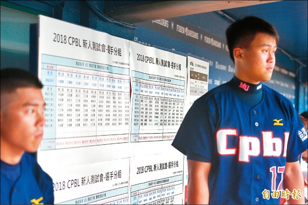 中職新人測試會 吳俊偉飆148公里