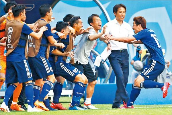 首度打敗南美球隊 日本做到了!