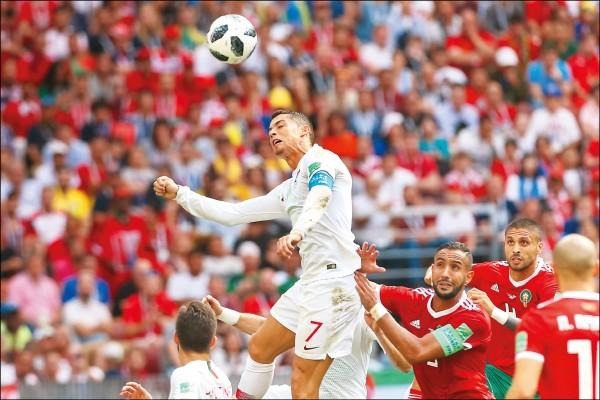 C羅「錘」進本屆第4球 淘汰摩洛哥