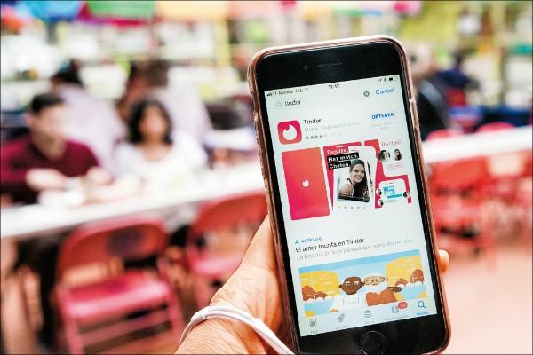 Tinder用戶暴增 球場周圍最活躍