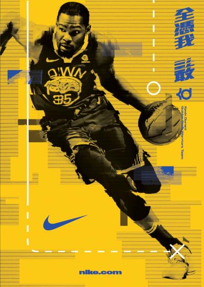 NBA》杜蘭特來了! 總冠軍戰MVP下月將第4度訪台