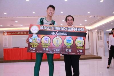 溜冰》世界花式溜冰冠軍陳毅帆 喜獲八馬國際贊助