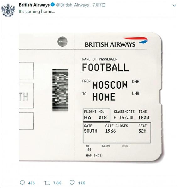 英航機票許願 盼贏回金盃